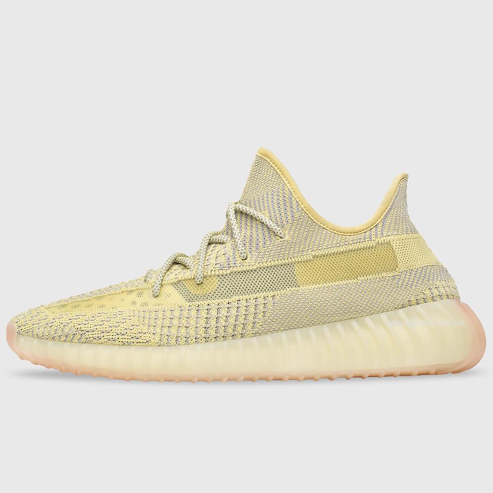adidas-yeezy-boost-350-v2-antlia-1