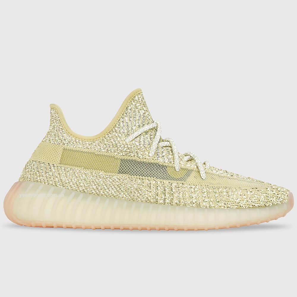 adidas-yeezy-boost-350-v2-antlia-reflective-1