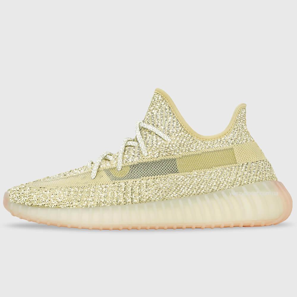adidas-yeezy-boost-350-v2-antlia-reflective-2