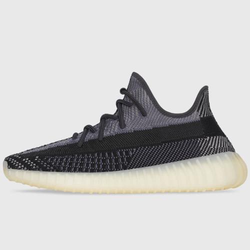 adidas-yeezy-boost-350-v2-carbon-1