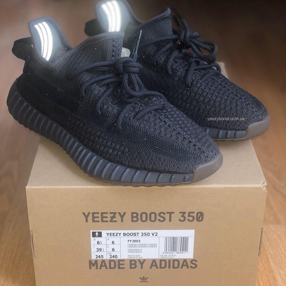 adidas-yeezy-boost-350-v2-cinder-6