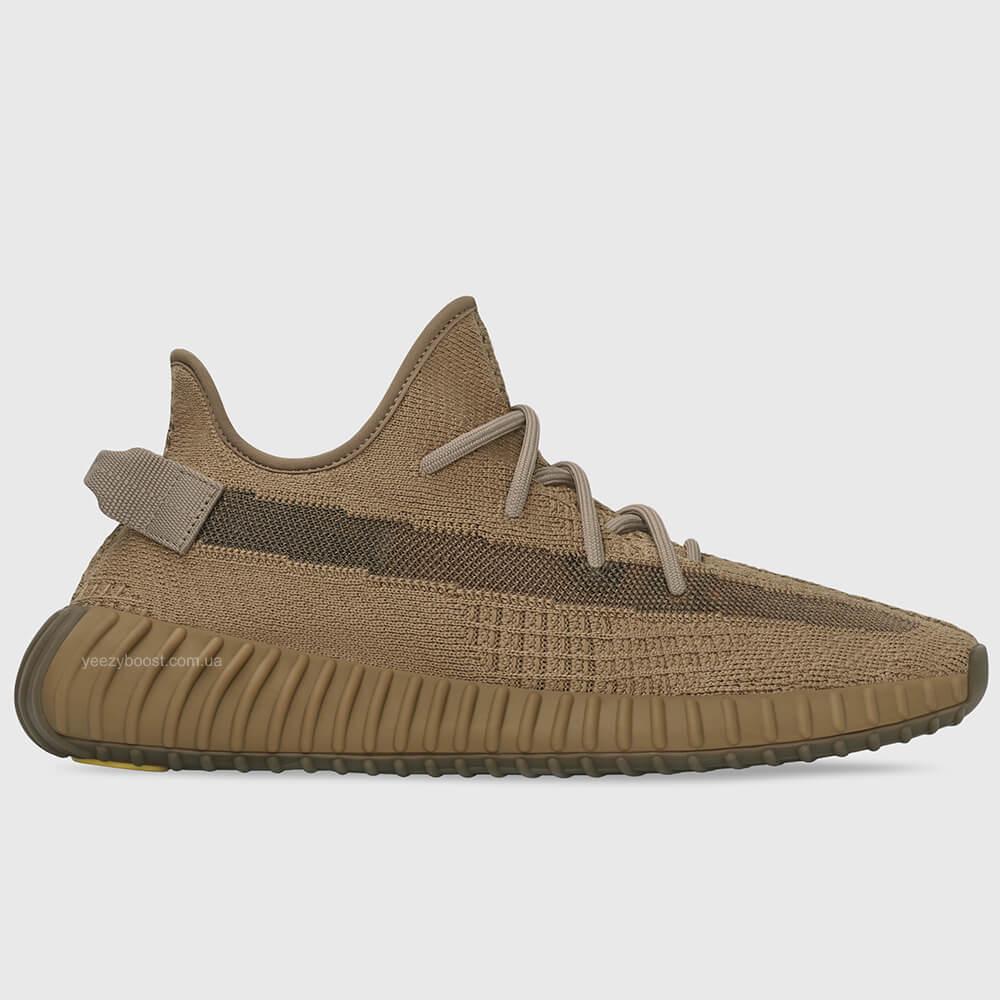 adidas-yeezy-boost-350-v2-earth-2