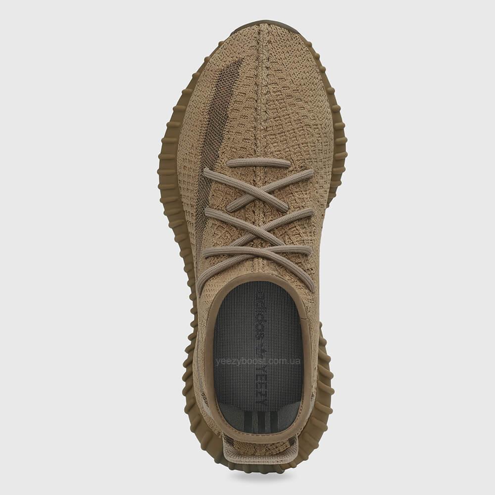 adidas-yeezy-boost-350-v2-earth-4