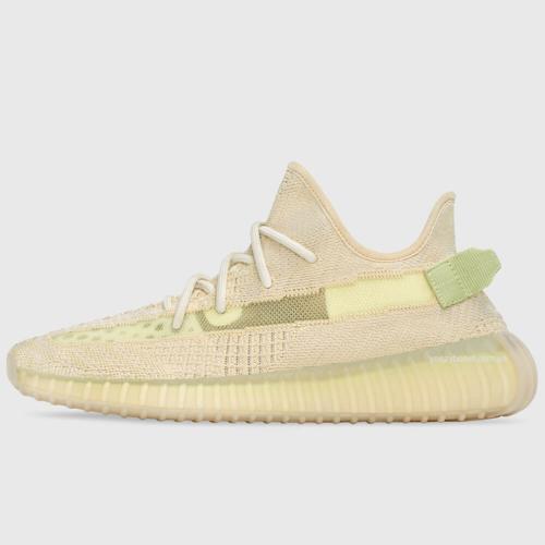 adidas-yeezy-boost-350-v2-flax-1
