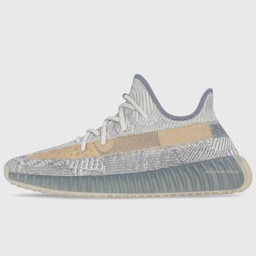 adidas-yeezy-boost-350-v2-israfil-1
