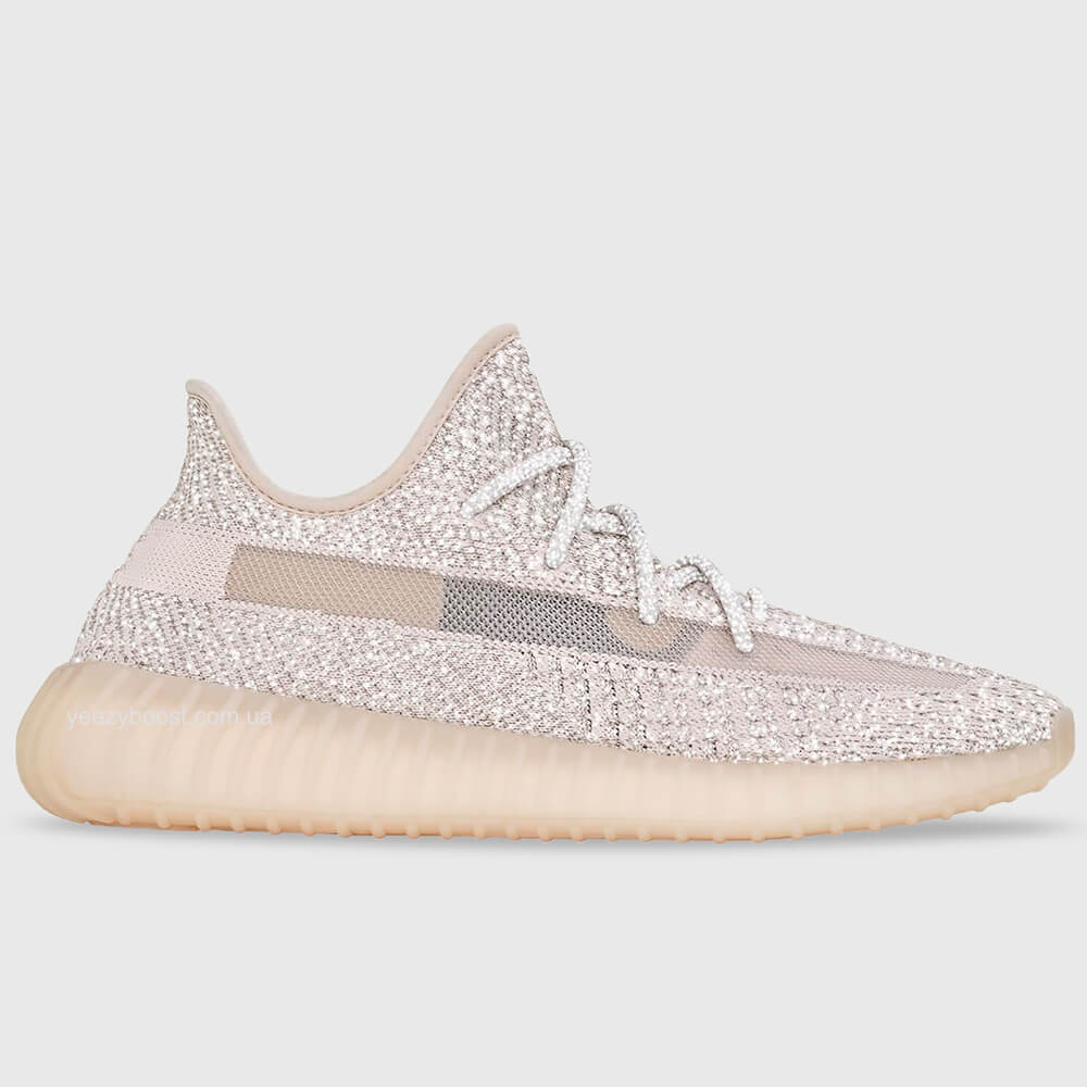 adidas-yeezy-boost-350-v2-synth-reflective-1