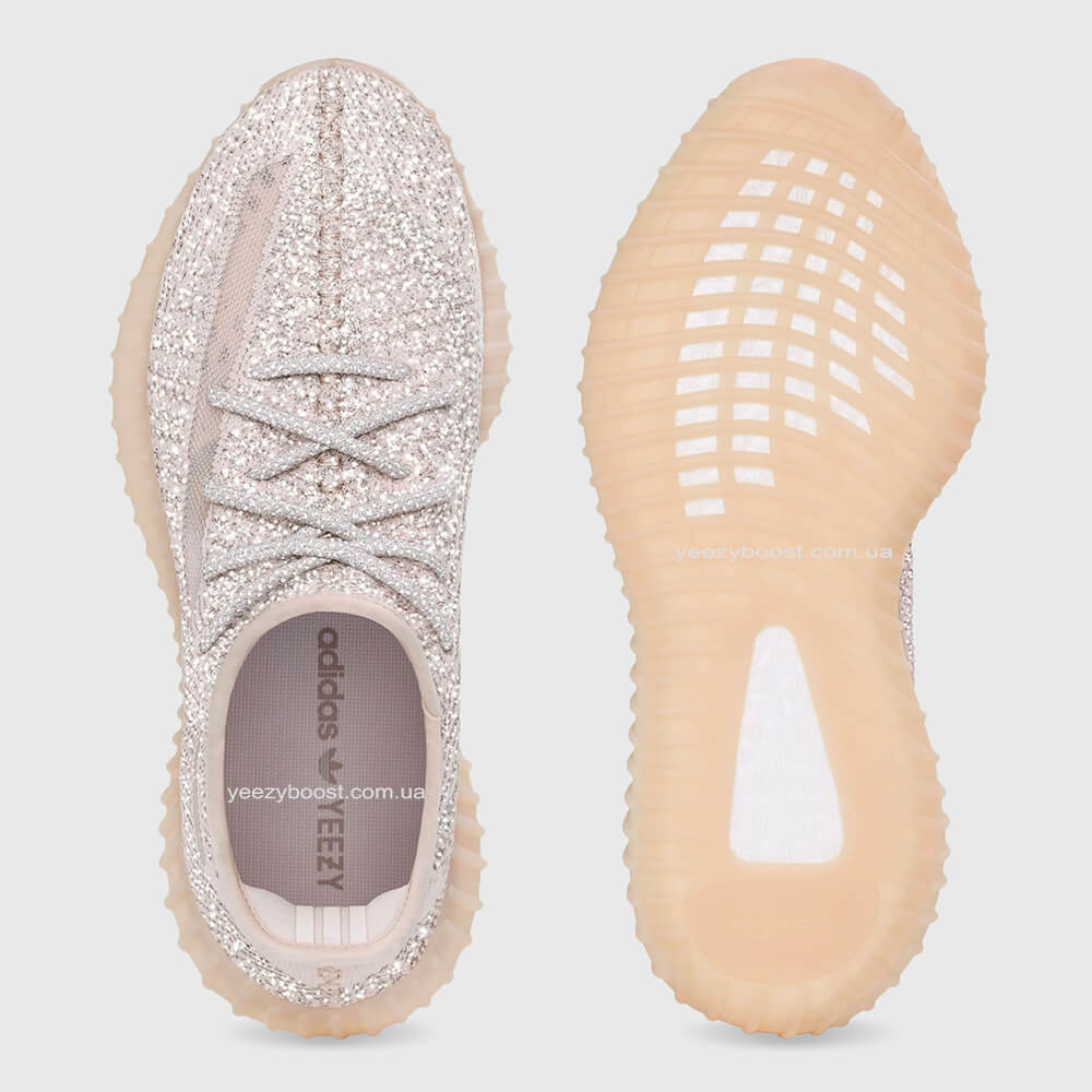adidas-yeezy-boost-350-v2-synth-reflective-4