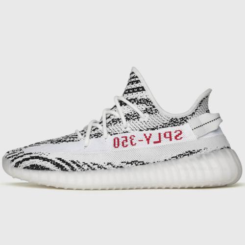 adidas-yeezy-boost-350-v2-zebra-1
