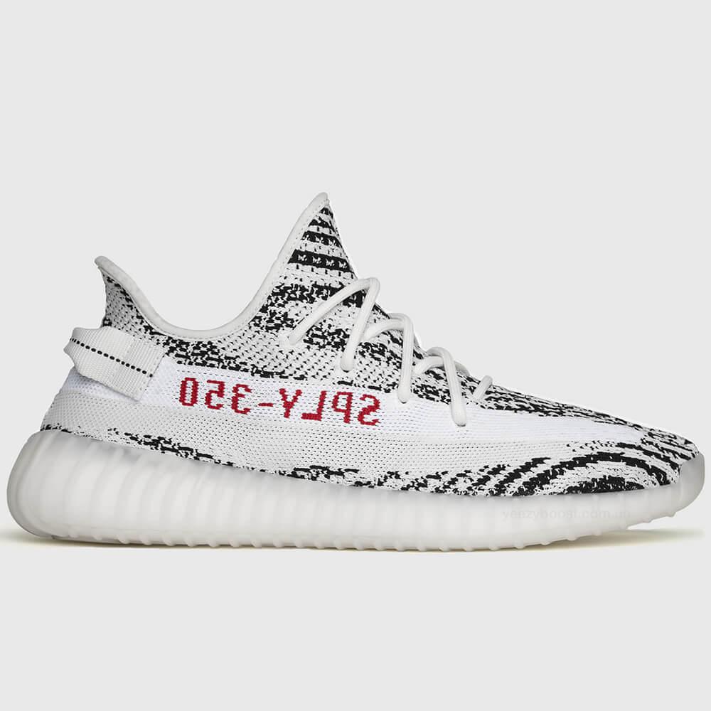 adidas-yeezy-boost-350-v2-zebra-2